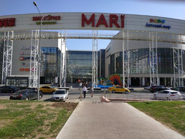 Многофункциональный комплекс MARi (МАРи)
