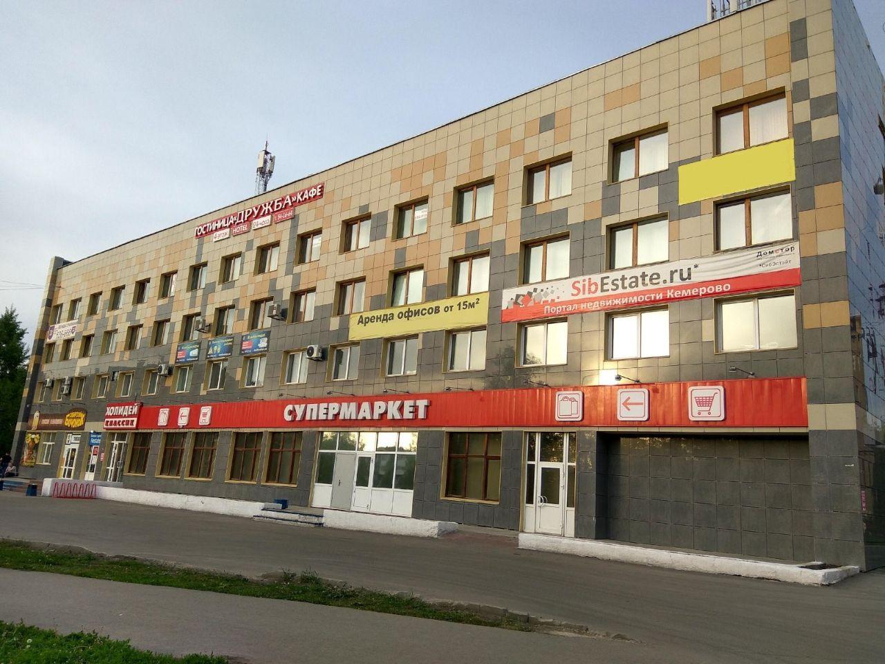 Аренда офисов кемерово октябрьский 59 коммерческая недвижимость в новгородской области
