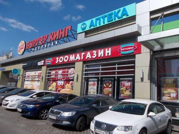 Торговый центр на ул. Сущёвский Вал, 31