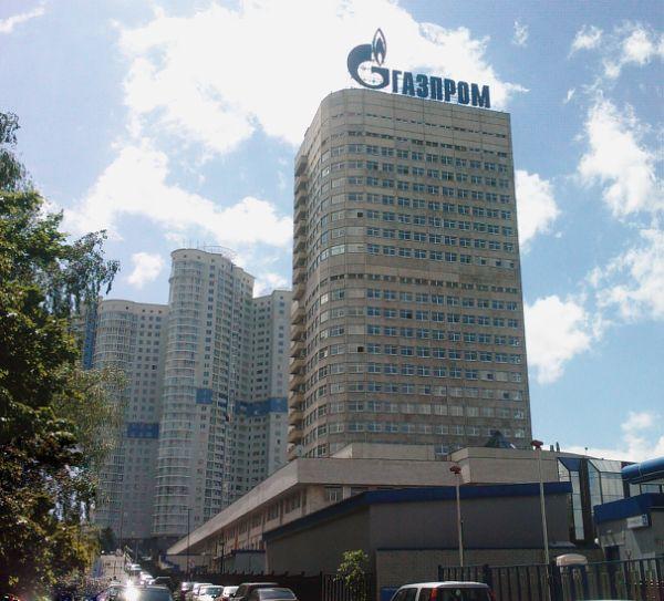 Бизнес-центр Газпром Энерго дом