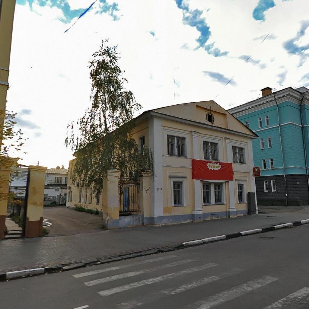 Аренда и продажа коммерческой недвижимости в ярославле Аренда офиса 10кв Охотничья улица