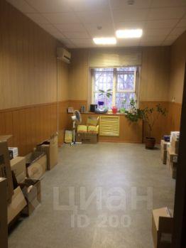 Аренда офиса около метро кожуховская коммерческая недвижимость нытва