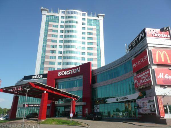 Многофункциональный комплекс Korston Serpukhov (Корстон)