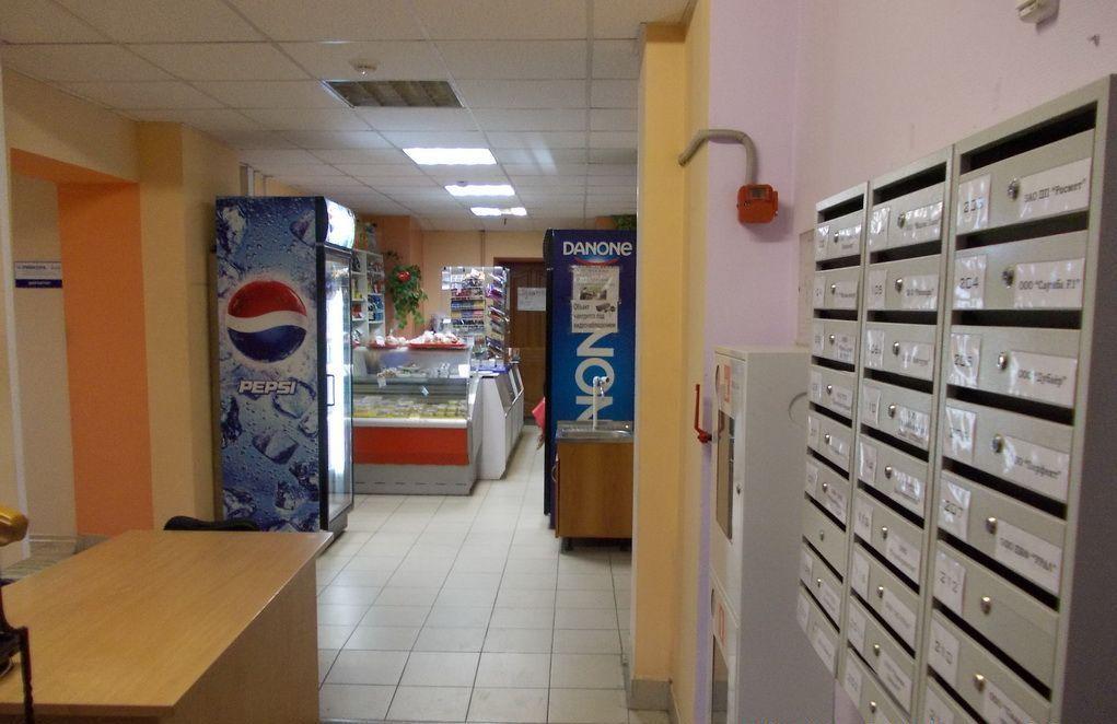 продажа помещений в БЦ ВИЗ-Центр
