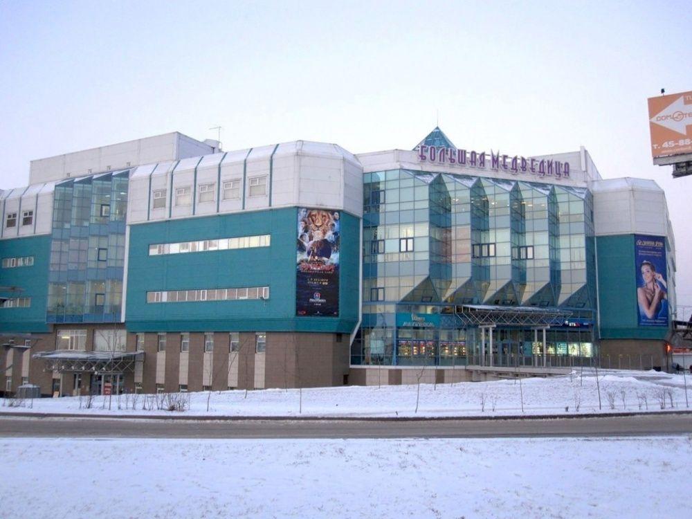 Торгово-развлекательном центре Большая Медведица