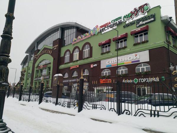 Торговый дом Морозовский