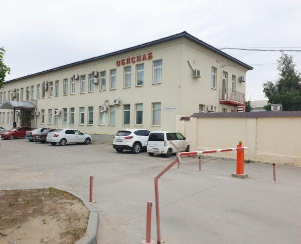 Офисно-складской комплекс Волгоградоблснаб