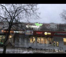 Аренда офисных помещений Старый Гай улица коммерческая недвижимость в вязьме в аренду