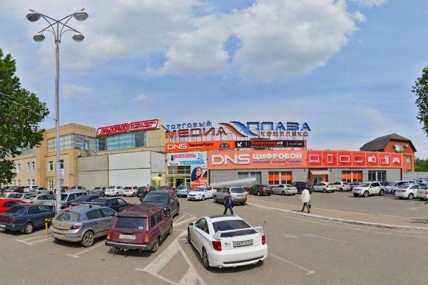 Торговый комплекс МедиаПлаза