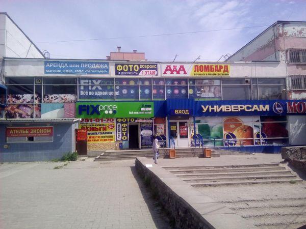 Торговый центр на ул. Билимбаевская, 28