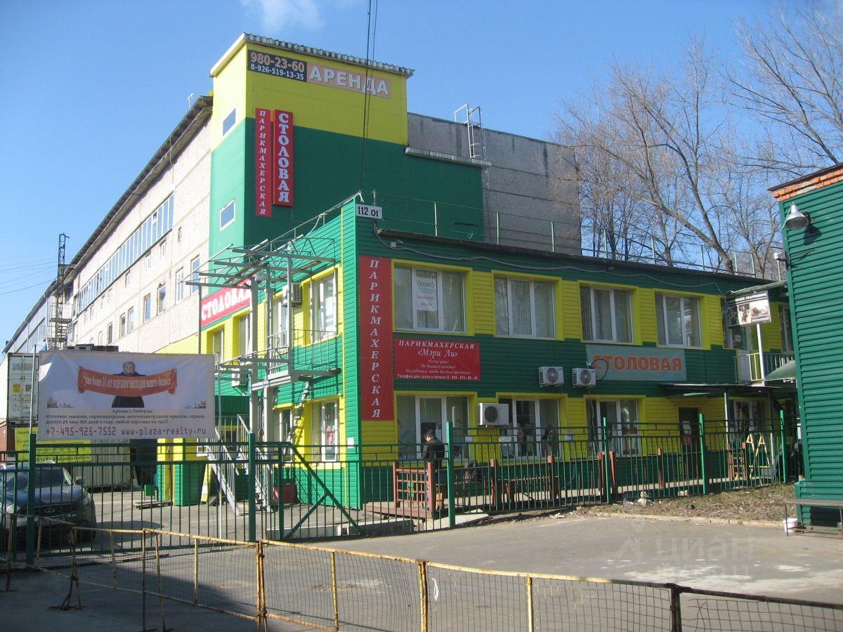 Коммерческая недвижимость в люберцах realto.ru коммерческая недвижимость иркутской области обзор