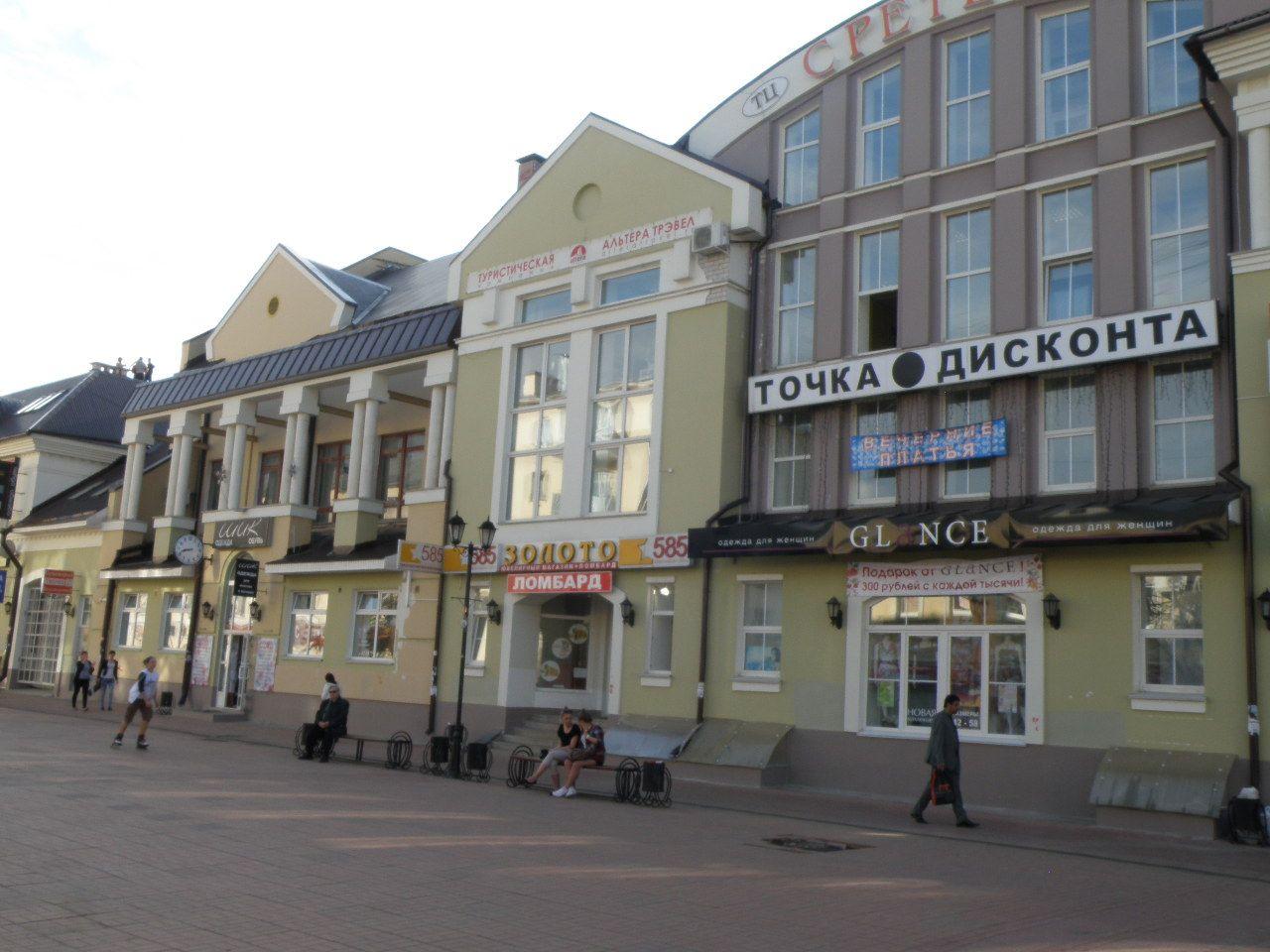 Торговом центре Сретенка
