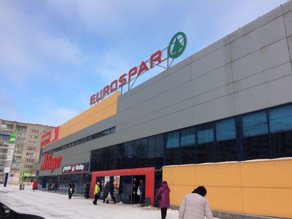 Торговый центр EUROSPAR (Евростар)