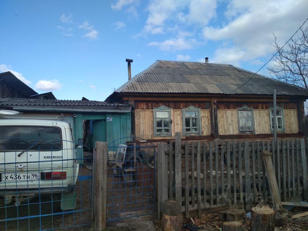 Свердловская область знакомство тугулым