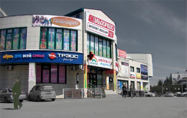 Торговый центр Золотая Нива