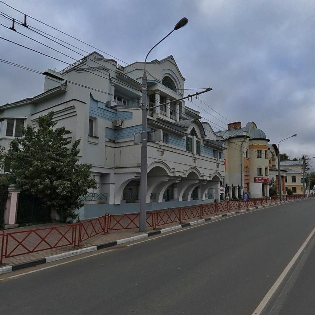 Коммерческая недвижимость в центре ярославля аренда офисов open space