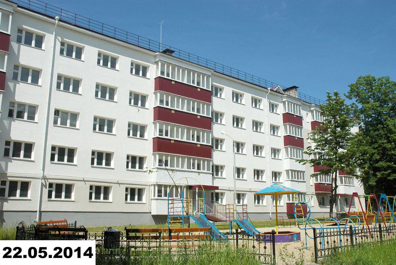 Коммерческая недвижимость в белгороде от жбк коммерческая недвижимость в сша аренда