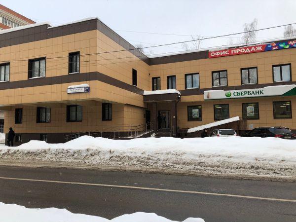 Офисное здание на ул. Урицкого, 17