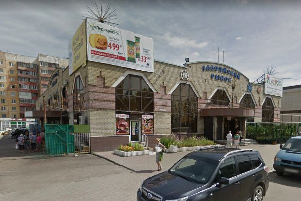 Торговый центр Заволжский рынок