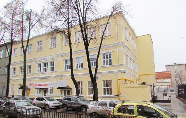 Офисный центр на ул. Нестерова, 7