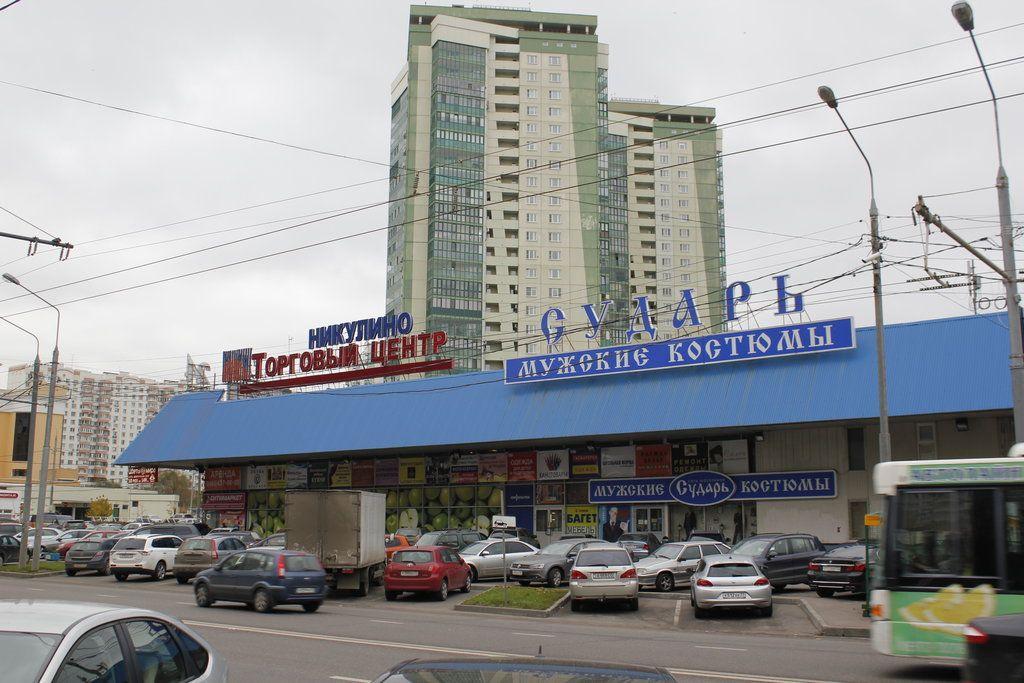 продажа помещений в ТЦ Никулино