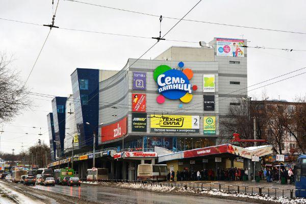 Торговый центр Семь пятниц