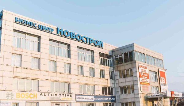 Торгово-офисный комплекс Новострой
