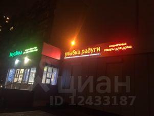 Аренда офиса 30 кв Бульвар Дмитрия Донского аренда офиса бульвар перова