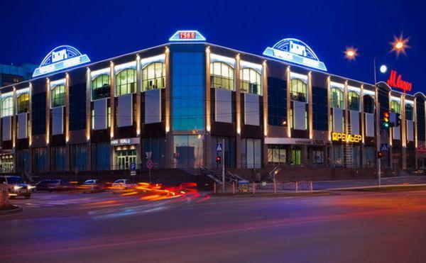 Торговый комплекс Сибирь