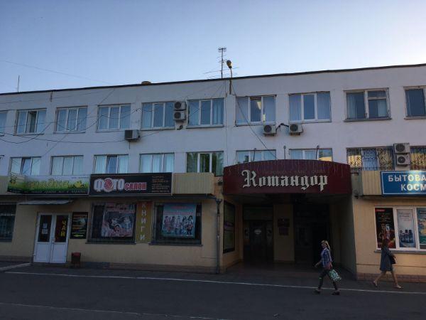 Торговый центр Командор