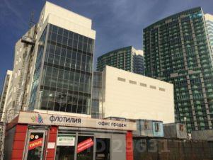 Аренда офиса в москве северный округ коммерческая недвижимость италия купить