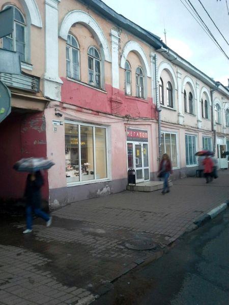Торговый центр на ул. Первомайская, 33