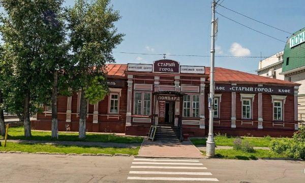 Торговый центр Старый город