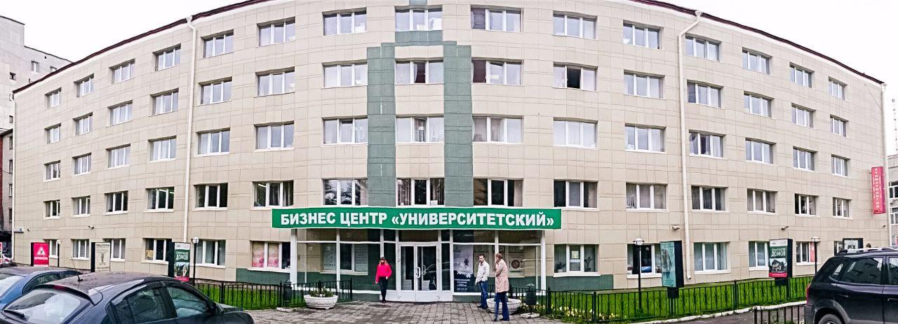 Коммерческая недвижимость Софьи Ковалевской улица новая коммерческая недвижимость иркутск