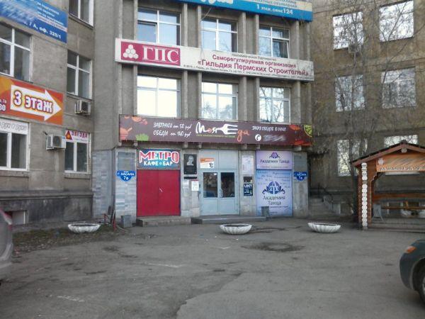 Отдельно стоящее здание на ул. Героев Хасана, 7А