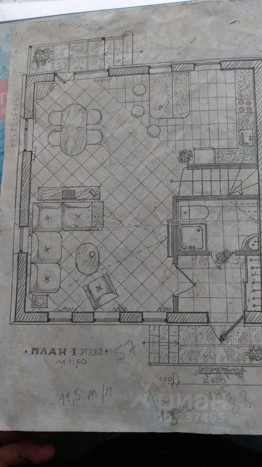 Дома продажа / Дома, Россия, Красноярский край, Москва, 10 100 000