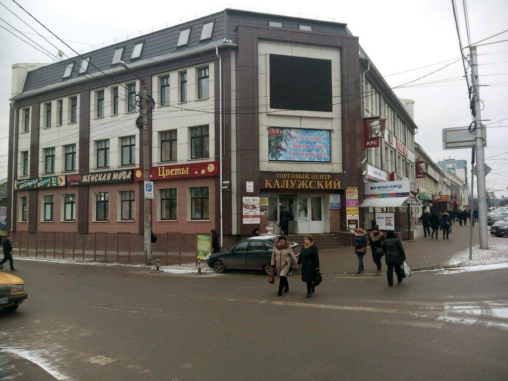 продажа помещений в ТЦ Калужский