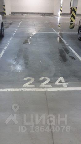 Купить бетон в путилково бетон тощий в7 5