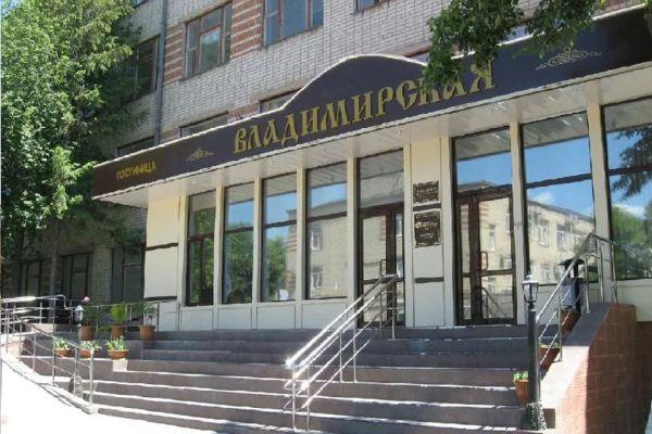Бизнес-центр на ул. Сумская, 20