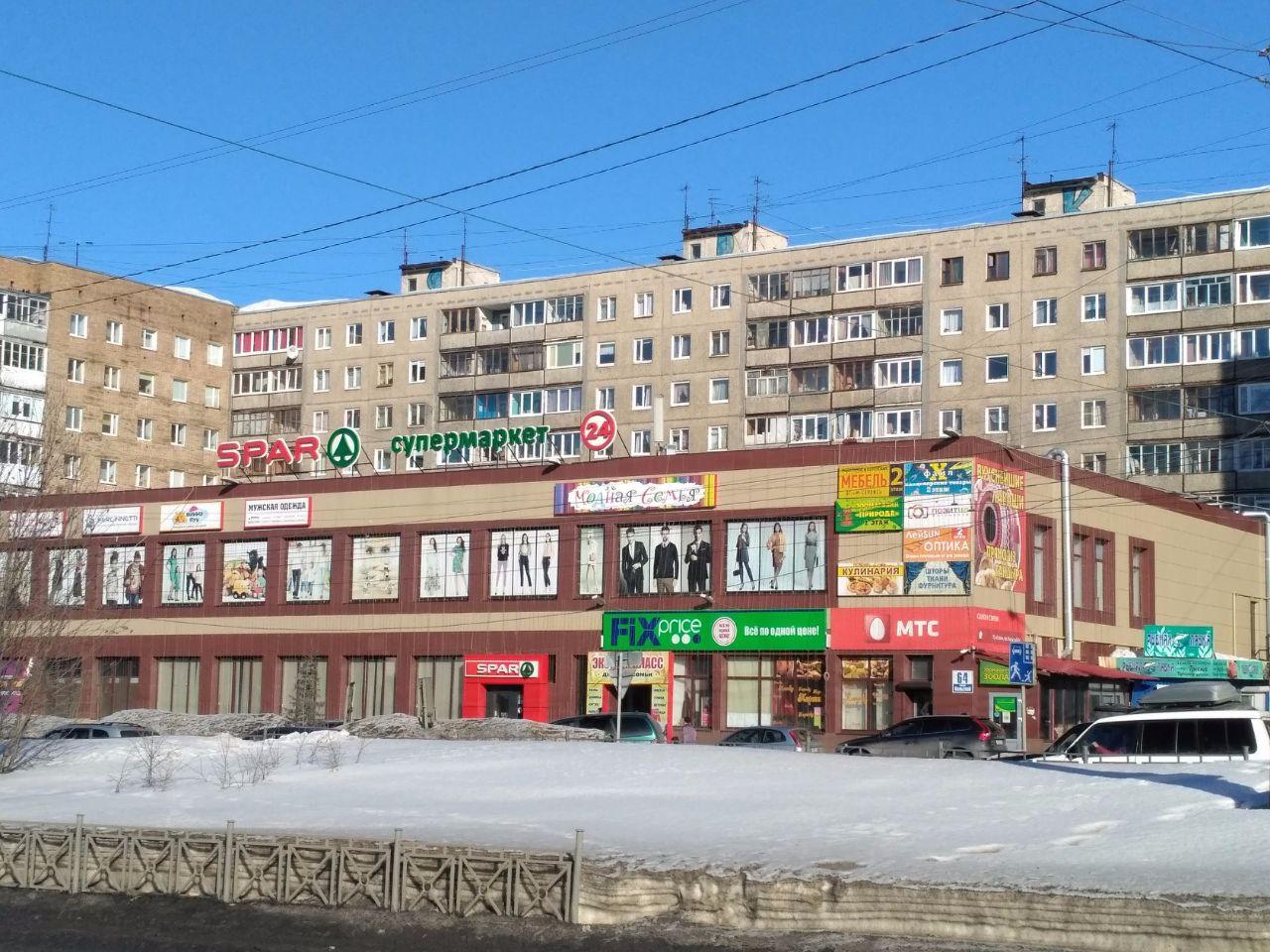 Торговом центре Елан