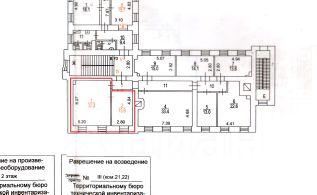 Аренда офиса 100 кв м м тульская шаболовская деловой томск, коммерческая недвижимость