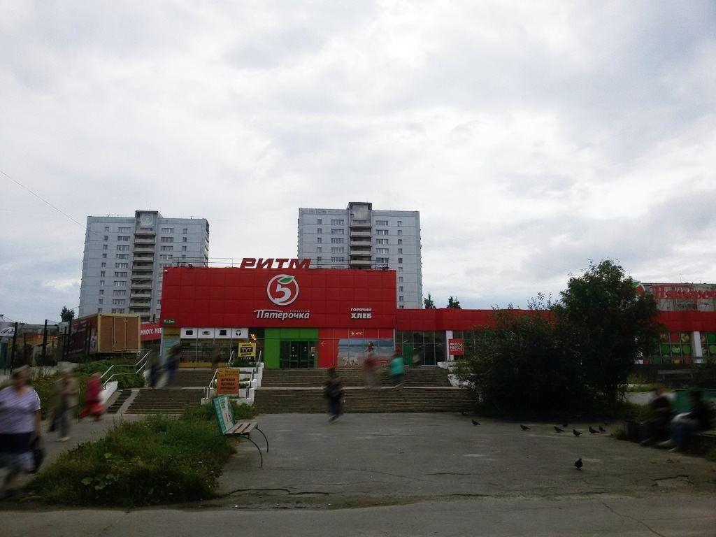Торговом центре Ритм