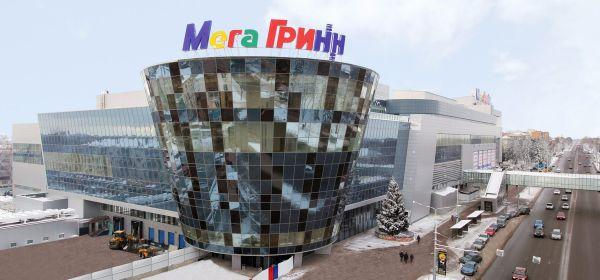 Торгово-развлекательный центр МегаГРИНН