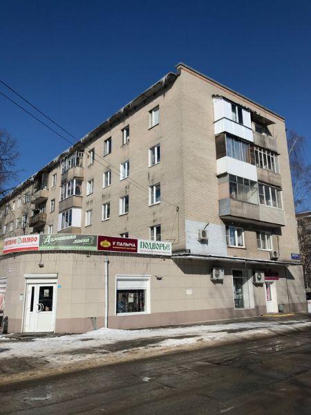 Торговый центр на ул. Советская, 7А