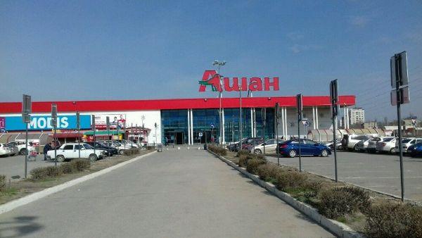 Торговый центр Ашан