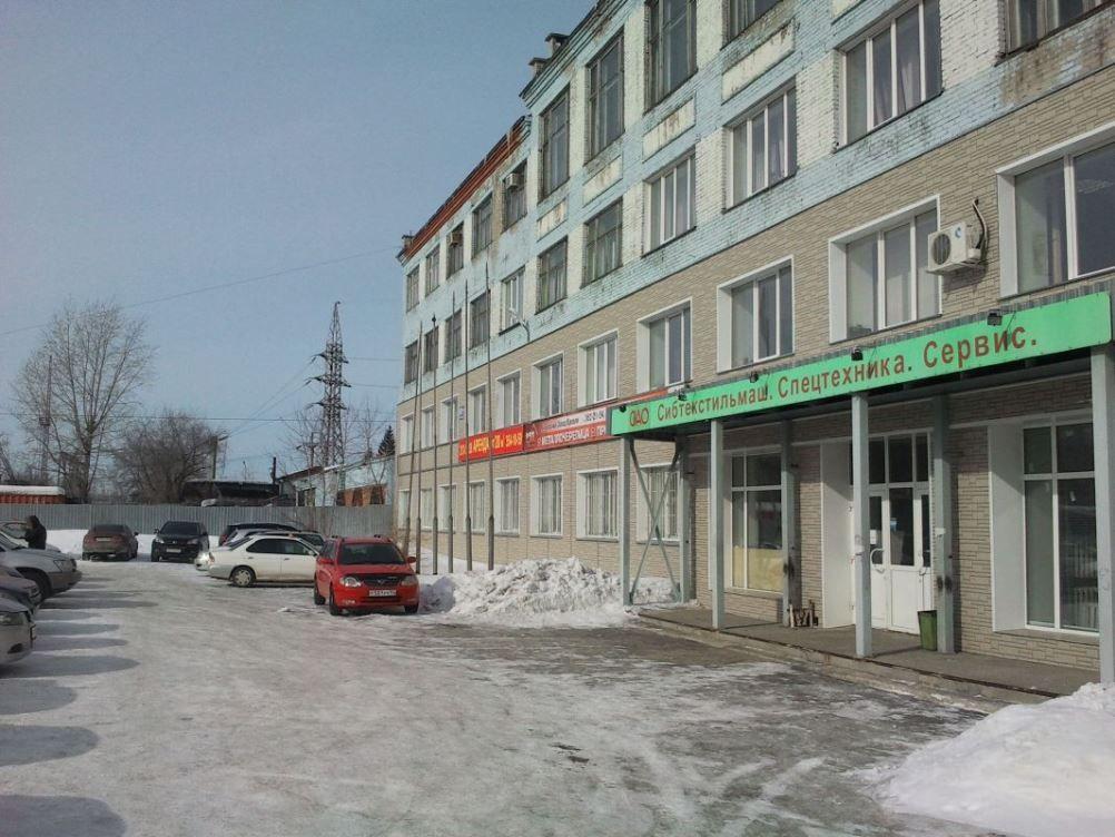продажа помещений в БЦ на ул. Станционная, 60/1