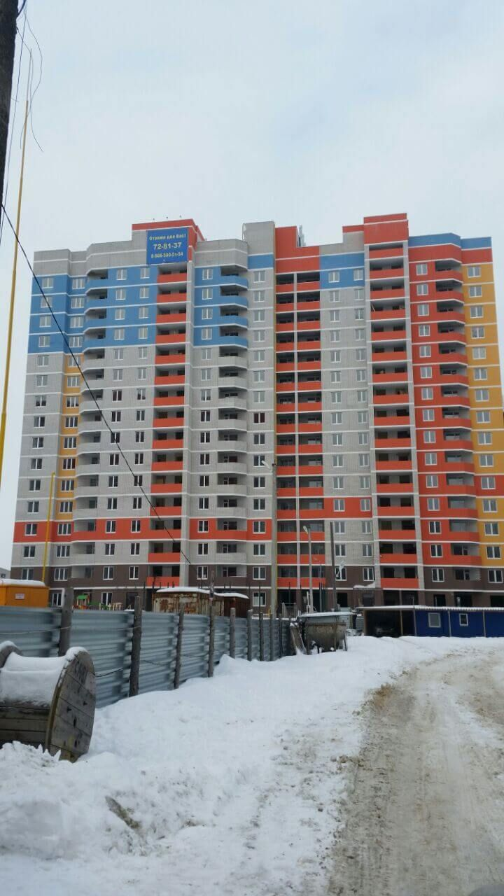 продажа квартир по ул. Степной