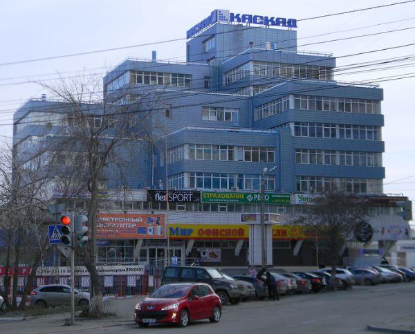 Торгово-офисный комплекс Каскад