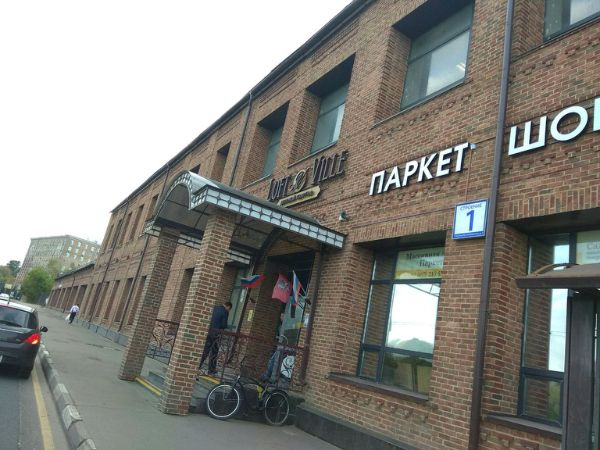 Бизнес-центр Loft Ville (Лофт Вилл)