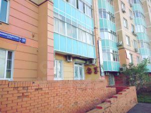Аренда коммерческой недвижимости Родионовская улица аренда офисов в ярославле от собственника
